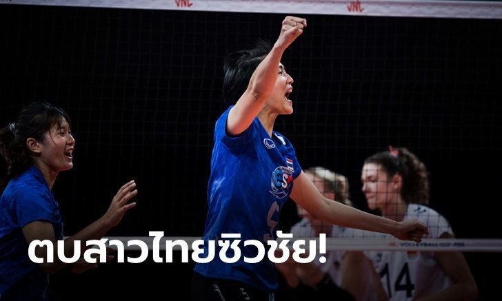 เฮนัดแรก! ลูกยางสาวไทย ทุบ เยอรมนี 3-1 เปิดหัวเนชันส์ ลีก สัปดาห์สี่