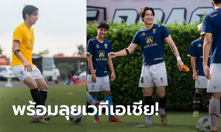 """ซ้อมเข้าตา! ราชบุรี มิตรผล เอฟซี ส่งชื่อ """"โตโน่"""" ลุย ACL 2021 (ภาพ)"""