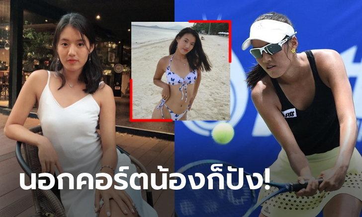 """ขอเป็นเอฟซี! """"น้องแพตตี้"""" วันเดอร์คิดเทนนิสหญิงทีมชาติไทยสุดน่ารัก (ภาพ)"""