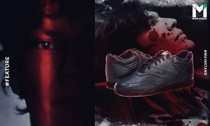 เมื่อรองเท้ากีฬา Avia เป็นกุญแจสำคัญในการล่าตัวฆาตกรต่อเนื่องจอมโหดแห่งแคลิฟอร์เนีย