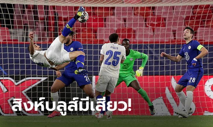 โดนทดเจ็บ! เชลซี พ่าย ปอร์โต 0-1 แต่ยังลิ่วตัดเชือกยูฟา แชมเปียนส์ ลีก