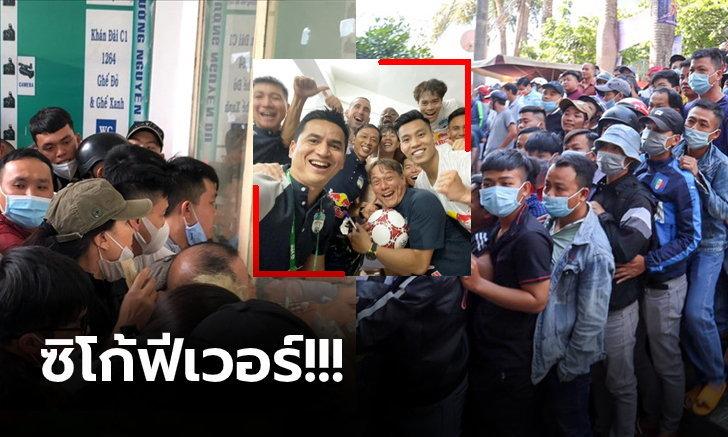 ไม่หวั่นโควิด! แฟนคลั่งสนามแตกแย่งตั๋วชม ฮองอันห์ ยาลาย ในศึกวีลีก (ภาพ)