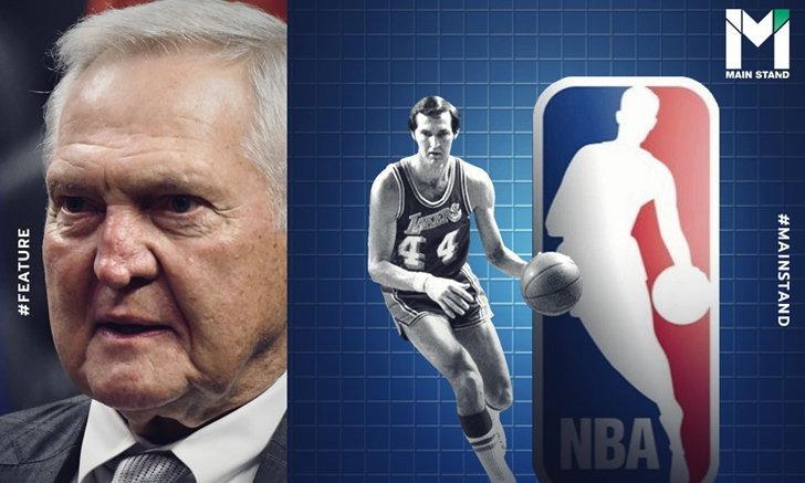 เกียรติยศบนความอับอาย : การออกแบบโลโก้สุดมึนของ NBA ที่แม้แต่คนต้นแบบยังไม่พอใจ