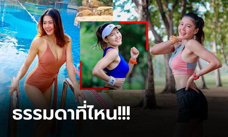 """อวดหุ่นแซ่บ! """"น้องขิม"""" นางฟ้านักวิ่งขวัญใจหนุ่มไทยทริปวันพักผ่อน (ภาพ)"""
