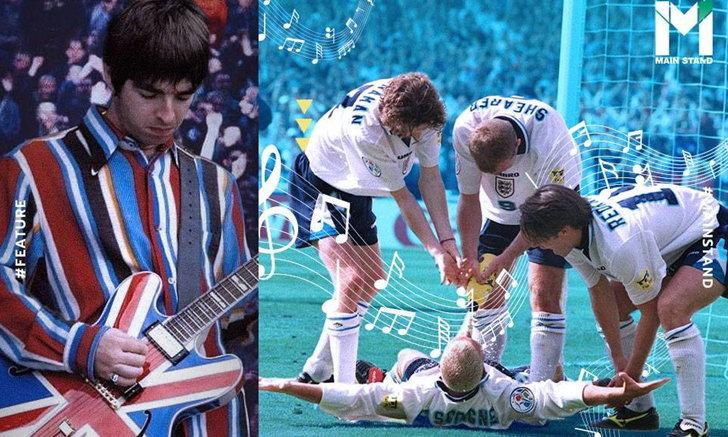 The Beautiful Game : อัลบั้มเพลงยูโร 96 ที่เป็นหลักฐานการบรรจบกันของ Cool Britannia กับฟุตบอล