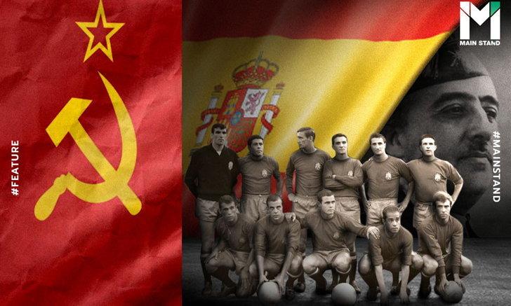 """ปรับแพ้ก็ไม่สน : ย้อนรอย """"สเปน"""" ตกรอบคัดเลือกยูโร 60 เพราะไม่อยากเหยียบแผ่นดินโซเวียต"""