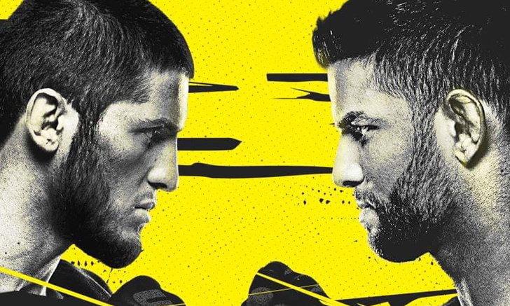 "UFC ระทึก! ""มาคาห์เชฟ"" จอมซับมิสชันบู๊ ""มอยเซส"" FIGHT NIGHT อาทิตย์นี้"