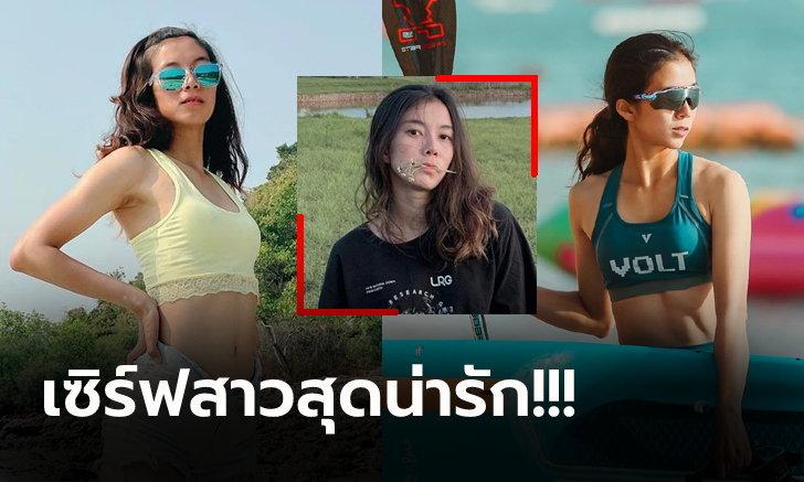 """นักกีฬาแจ่มบอกต่อ! """"ดาว ศิริพร"""" วินด์เซิร์ฟสาวทีมชาติไทยชุดลุยโอลิมปิก 2020 (ภาพ)"""