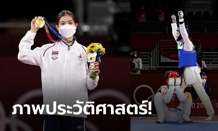 """ชื่นใจคนไทย! ประมวลภาพบรรยากาศนัดชิงฯ และรับเหรียญรางวัลของ """"เทนนิส พาณิภัค"""""""