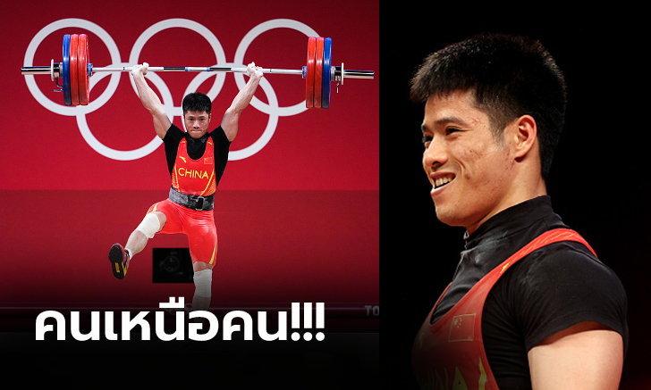 """บ้าไปแล้ว! """"จอมพลังจีน"""" โชว์เหนือทรงตัวขาเดียวยกน้ำหนักคว้าทองโอลิมปิก (ภาพ)"""