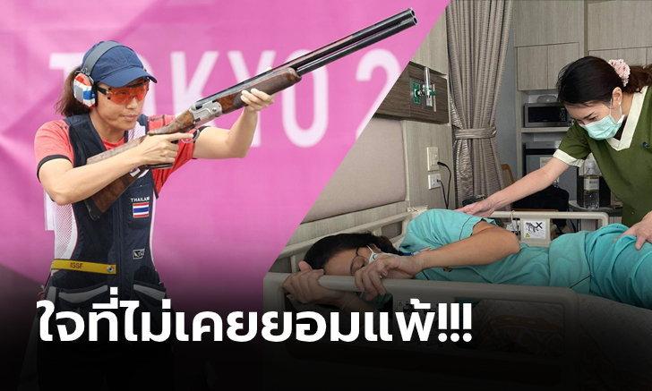 """แฟนกีฬามีอึ้ง! """"ณี สุธิยา"""" เผยต้องนอนติดเตียงนาน 2 สัปดาห์ ก่อนลุยโอลิมปิก (ภาพ)"""