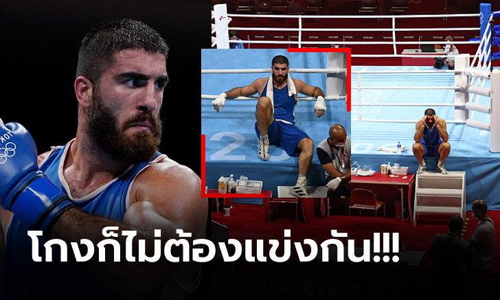 """ประจานให้โลกรู้! """"นักชกฝรั่งเศส"""" ถูกปล้นชัยมวยโอลิมปิกนั่งประท้วงบนเวที 30 นาที (ภาพ)"""