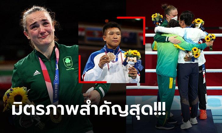 """ทุกคนคือผู้ชนะ! """"แฮร์ริงตัน"""" เชิญ """"สุดาพร"""" กำปั้นสาวไทยขึ้นโพเดียมพร้อมเพื่อน (ภาพ)"""