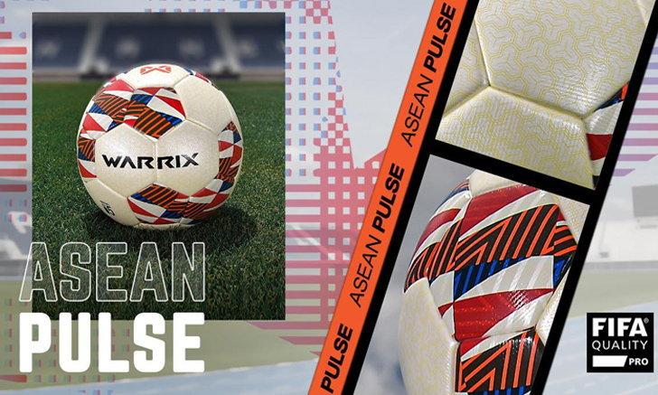 นวัตกรรมใหม่! วอริกซ์ เปิดตัวลูกฟุตบอลใหม่ใช้ใน ซูซูกิ คัพ 2021 ยิงได้แม่นยำขึ้น