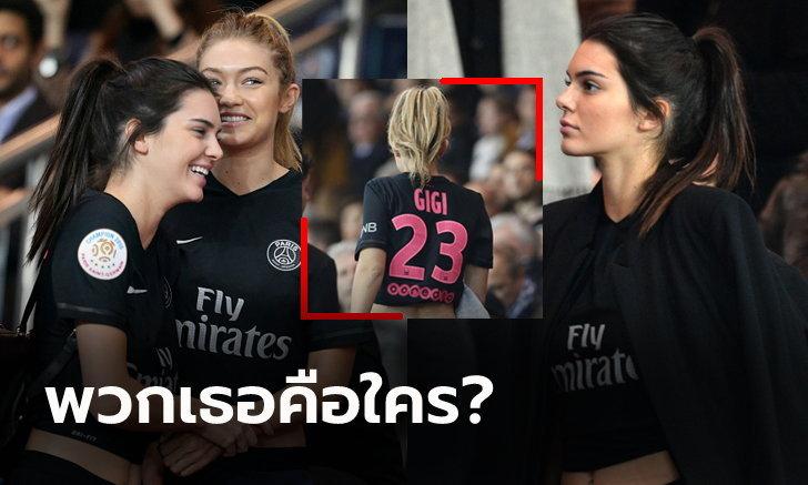 """ทำเอาโซเชียลฮือฮา! """"สองสาวสุดน่ารักสวมเสื้อแข่งเปแอสเช"""" โผล่สนามบอล (ภาพ)"""