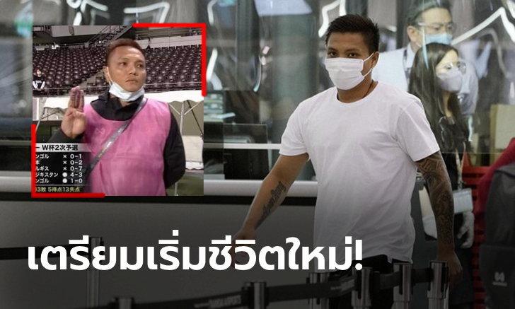 """ข่าวดีมือกาวเมียนมา! ญี่ปุ่นเตรียมอนุมัติคำขอลี้ภัย """"ปเย ลยัน อ่อง"""" อย่างเป็นทางการ (ภาพ)"""