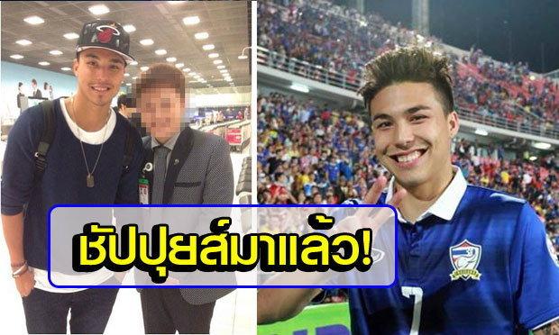 """""""ชัปปุยส์"""" ถึงไทยแล้ว-เช็คอาการเข่าเดี้ยงอาจถอนคิงส์คัพ"""