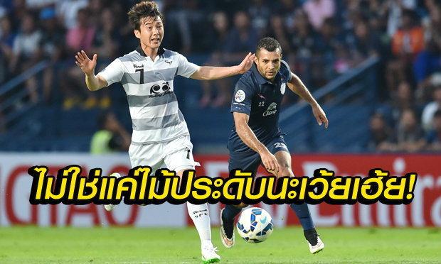 บุรีรัมย์ ยูไนเต็ด ศักดิ์ศรีของทีมจากลีกเมืองไทย ที่ไม่ใช่แค่ไม้ประดับนะเว้ยเฮ้ย!