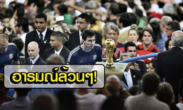 """""""เมสซี่จ้องถ้วยแชมป์บอลโลก"""" ซิวภาพกีฬายอดเยี่ยมแห่งปี 2014"""