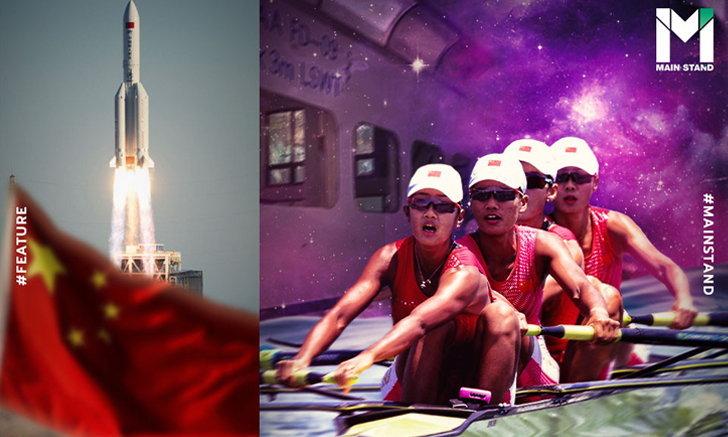 เกี่ยวกันอย่างเหลือเชื่อ : จีนนำเทคโนโลยีสำรวจอวกาศมาใช้ฝึกนักกีฬาโอลิมปิกได้อย่างไร ?