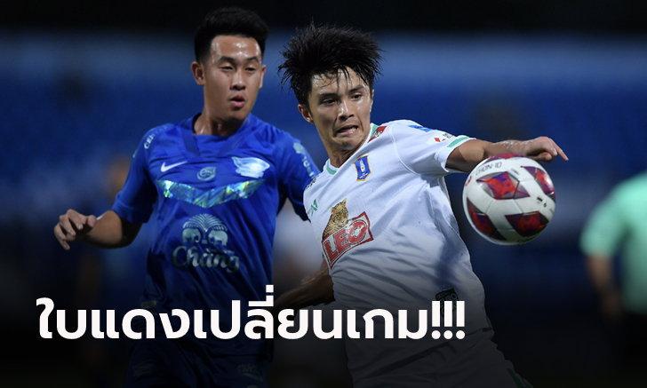 แชร์แต้มกันไป! บีจี ปทุม 10 ตัว บุกเจ๊า ชลบุรี 1-1 เปิดฤดูกาลศึกไทยลีก