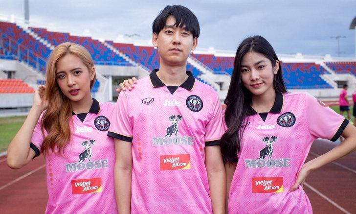 OFFICIAL : เชียงใหม่ ยูไนเต็ด เปิดตัวชุดเยือนที่ 2 สีชมพู สุดสดใส พร้อมขาย 9 กันยายน