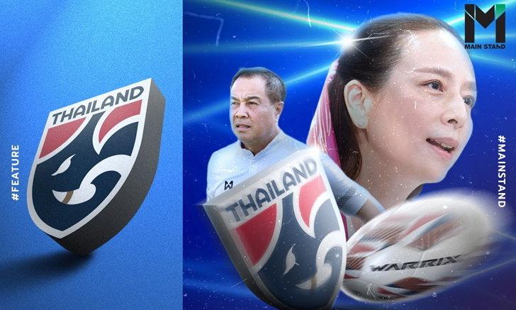 """4 ปีผ่านไป : เจาะประเด็นทำไมทีมชาติไทยนำระบบ """"ผู้จัดการทีมคนนอก"""" กลับมาใช้อีกครั้ง?"""
