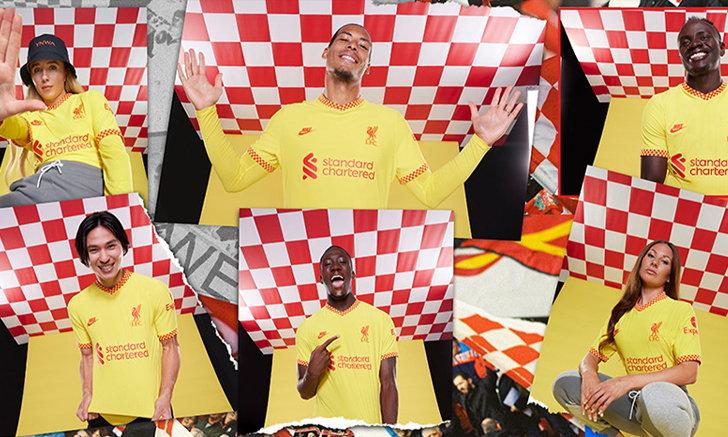 ลิเวอร์พูล เปิดตัวชุดแข่งที่ 3 สีเหลือง