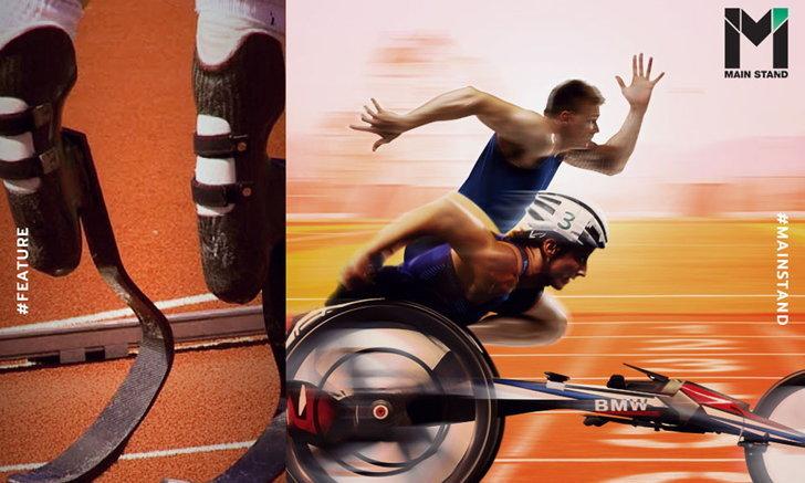 ก้าวข้ามขีดจำกัด : นักกีฬาที่บกพร่องด้านร่างกาย สามารถเอาชนะนักกีฬาปกติได้หรือไม่ ?
