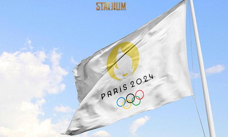 """ไขข้อข้องใจ ทำอย่างไร? นักกีฬาถึงจะได้ไปไปลุยโอลิมปิกเกมส์ """"ปารีส 2024"""""""