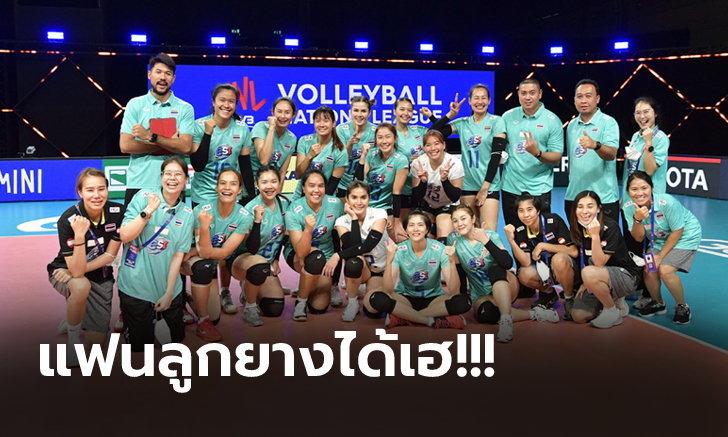 """FIVB ยืนยัน! """"ลูกยางสาวไทย"""" ได้สิทธิ์แข่งขันวอลเลย์บอลหญิงชิงแชมป์โลก 2022"""