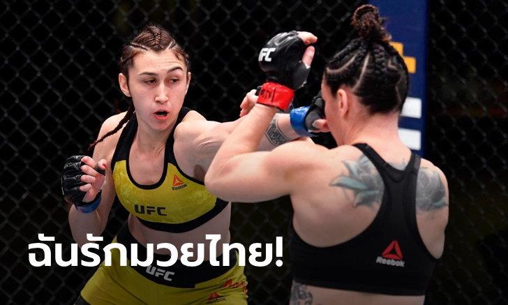 """สวยอันตราย! เปิดใจ """"ซาบิน่า มาโซ"""" สาวแกร่งที่ใช้ """"มวยไทย"""" เบิกทางสู่สังเวียน UFC"""