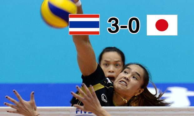 ตบฉลุย! สาวไทยอัดสาวยุ่น 3-0 เซ็ต ลิ่วรอบรองฯชิงแชมป์เอเชีย