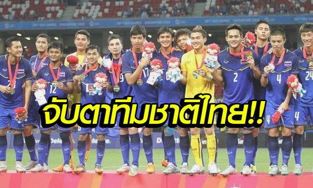 บทความของญี่ปุ่นพูดถึงทีมไทยชุดแชมป์ซีเกมส์