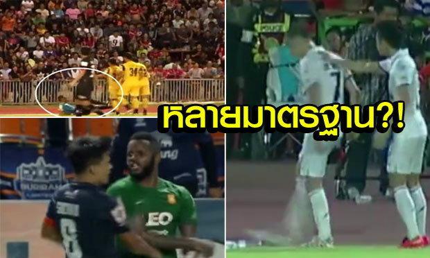 """กระแสคอมเม้นต์แฟนบอลไทย """"โทษแบนหลายมาตรฐาน"""""""