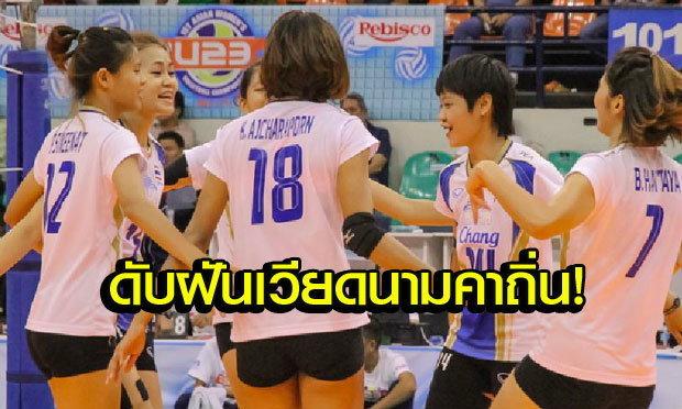 """สุดมันส์! """"สาวไทย U23"""" ดับฝัน เวียดนาม 3-1 ลิ่วชิงวีทีวีคัพ"""