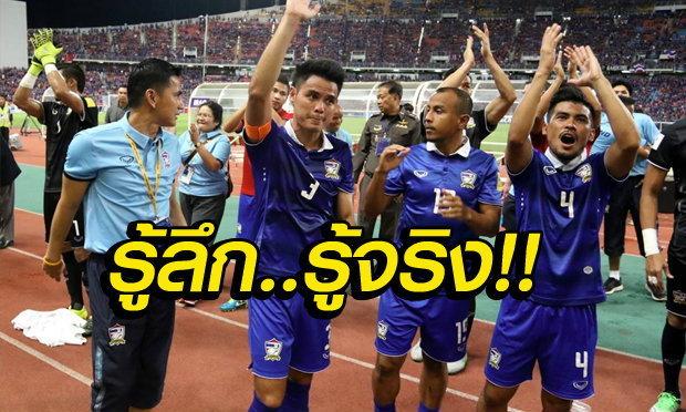 บทความญี่ปุ่น_จับตาทีมไทยกับการพัฒนาก้าวข้ามอาเซียน