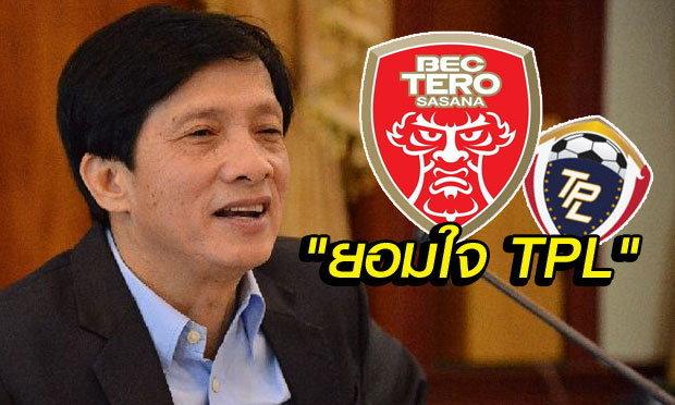 """ถึงวงการฟุตบอลไทย.. ในวันที่ """"เกียรติและศักดิ์ศรี"""" มัน(ยัง)กินไม่ได้! (โดย น้องเพชร)"""