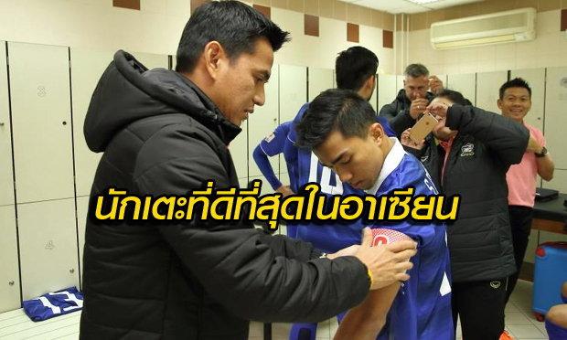 Comment!!! แฟนบอลอาเซียนหลังจากที่ชนาธิป กลายเป็นนักเตะที่น่าจับตามอง