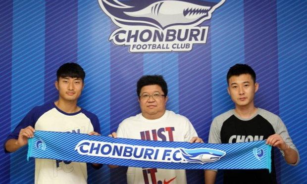 เสริมทัพต่อเนื่อง! ฉลามชลคว้า ชุลโฮ, จองพิล 2 แข้ง แดนกิมจิ