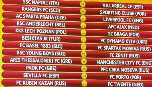 หงส์จับติ้ว ดวลสปาร์ต้าฯ บอล ยูโรปาฯรอบ 32 ทีม