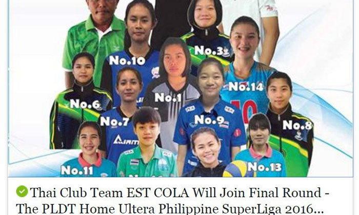 ดราม่านิดๆ! คอมเม้นท์แฟนวอลเลย์บอลฟิลิปปินส์ หลังทีมไทยส่งชุดเยาวชนไปลงแข่ง!