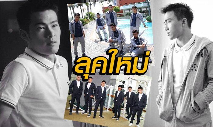 """นี่มันบอยแบนด์ชัดๆ! """"ซิโก้"""" นำก๊วนทีมชาติไทยถ่ายแบบนิตยสาร LIPS """"เจ"""" มาดขรึม, """"ตัง"""" มาดเข้ม!"""