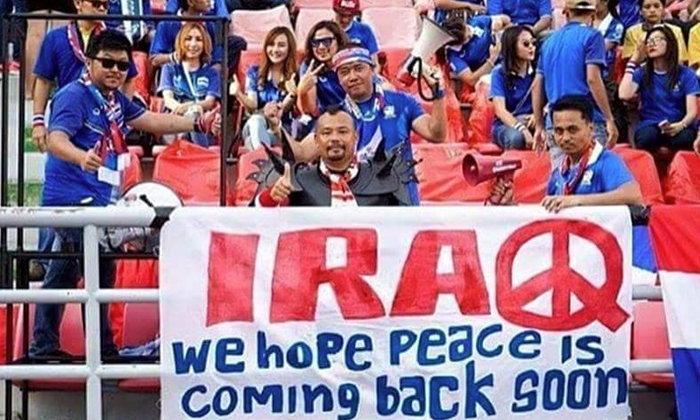 COMMENT!!! เมื่อเพจอิรัก นำภาพอวยพรของแฟนบอลชาวไทยไปโพสอีกครั้ง หลังจบเกมส์