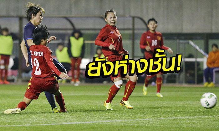 """สื่อเวียดนามตัดพ้อ """"ฟุตบอลทั้งชายและหญิงเวียดนามสู้ไทยไม่ได้เลย"""""""