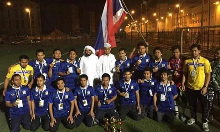 ไทย คว้าแชมป์ฟุตบอลโลกมหาวิทยาลัย อิสลามมะดีนะฮ์ 2016 (ซาอุดิอาระเบีย)