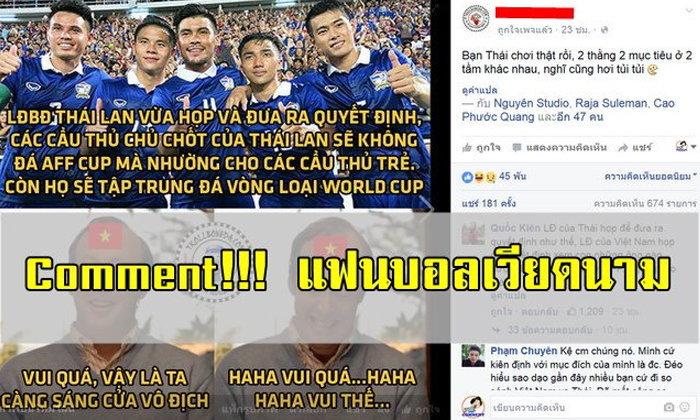 Comment!!! แฟนบอลเวียดนามเกี่ยวกับรูปนี้