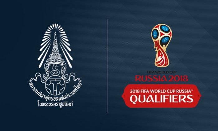 ส.บอลไทย เตรียมคัดผู้จำหน่ายตั๋วคัดบอลโลกรอบ 12 ทีมสุดท้ายเอเชีย