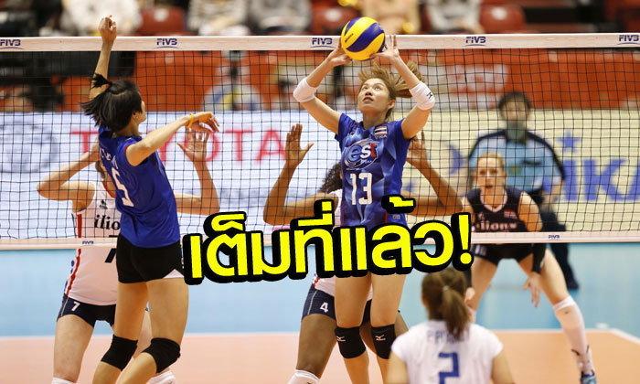 """สาวดัตช์โหดจริง! """"ตบสาวไทย"""" พ่าย """"เนเธอร์แลนด์"""" 0-3 ศึกคัดโอลิมปิก"""