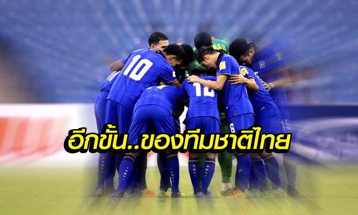 """""""ความสุขของคนเชียร์บอล ในวันที่ฟุตบอลทีมชาติไทยเปลี่ยนไป""""  โดย บ.ส้มซิ่ง"""